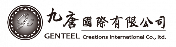 九唐國際有限公司 Genteel Creations International Co., Ltd.