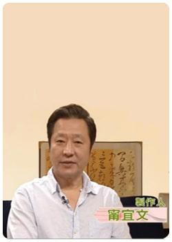 甯宜文甯製作人1214 min