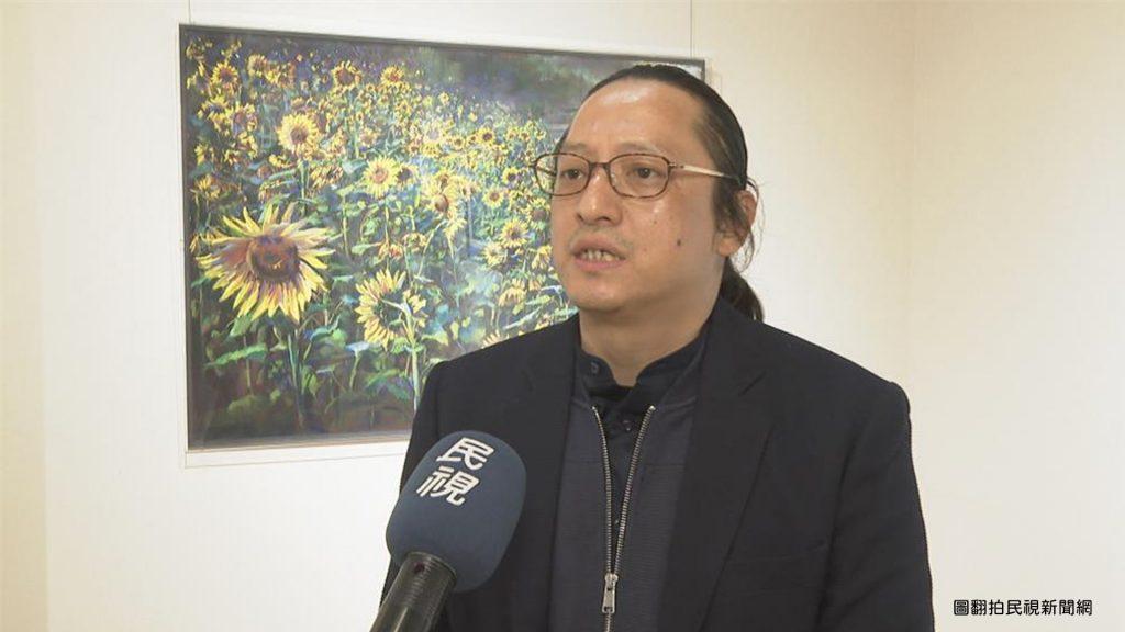 鄒佳哲老師接受民視採訪