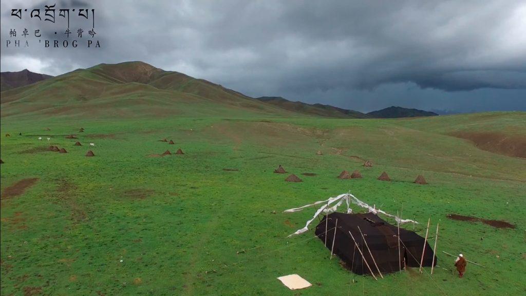 西藏游牧民族的家黑帳棚 帕卓巴 牛背吟西藏傳統文化紀錄片推薦