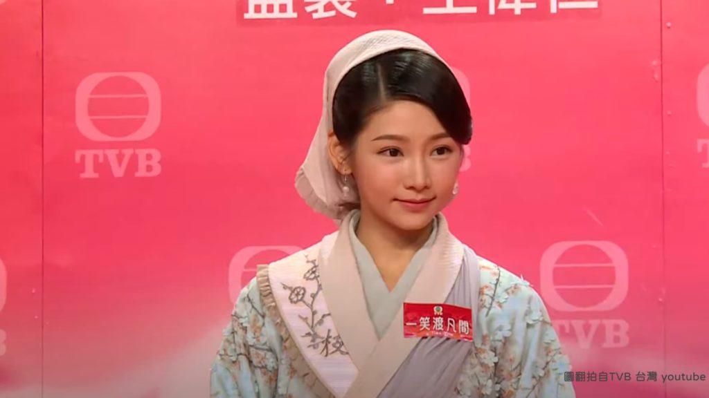 2021古裝劇《一笑渡凡間 Final Destiny》卡司角色 女妖、繡娘陸菁兒 簡淑兒飾