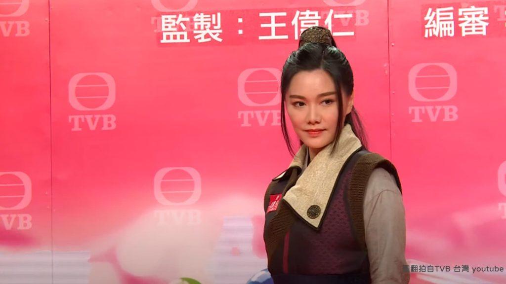 2021古裝劇《一笑渡凡間 Final Destiny》卡司角色 捕快蘇柔 湯洛雯飾