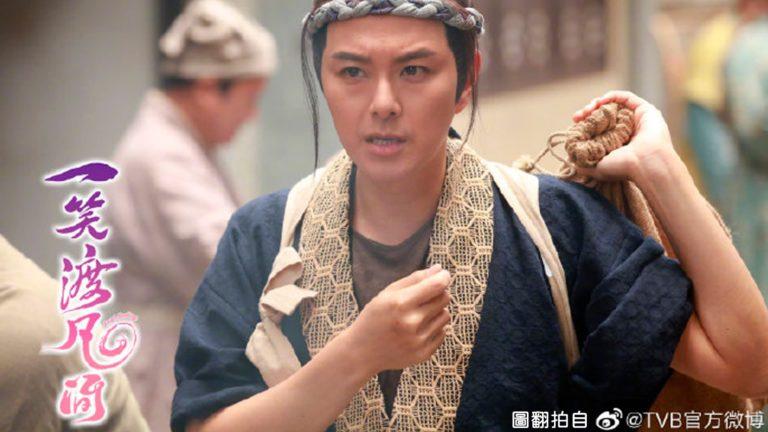 TVB古裝劇《一笑渡凡間 Final Destiny》劇照1
