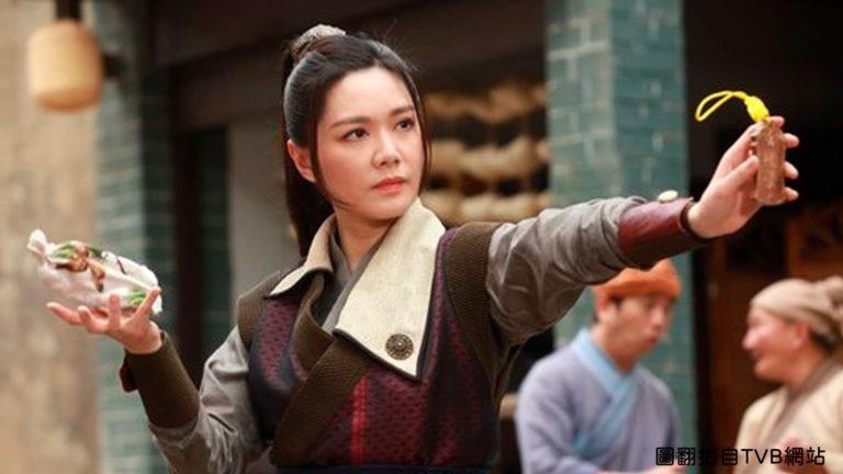 TVB古裝劇《一笑渡凡間 Final Destiny》劇照12