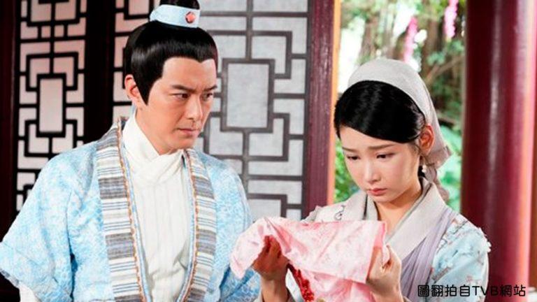 TVB古裝劇《一笑渡凡間 Final Destiny》劇照15
