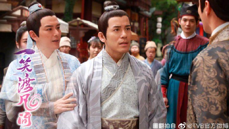 TVB古裝劇《一笑渡凡間 Final Destiny》劇照4