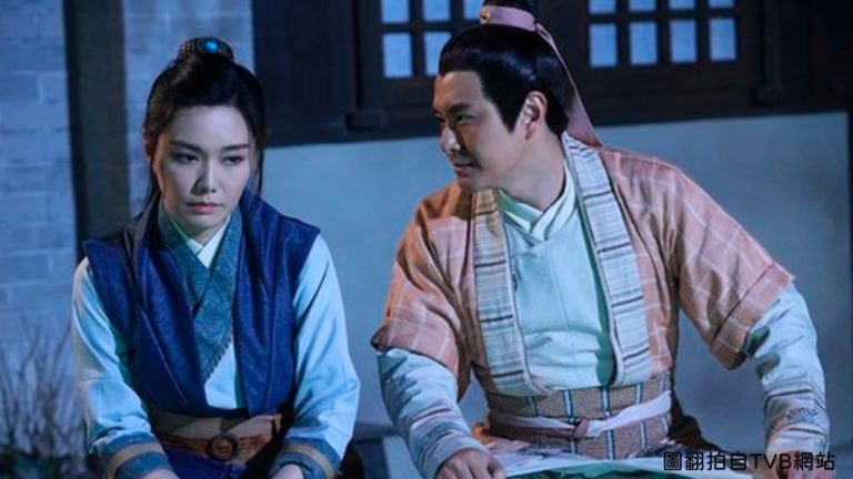 TVB古裝劇《一笑渡凡間 Final Destiny》劇照6