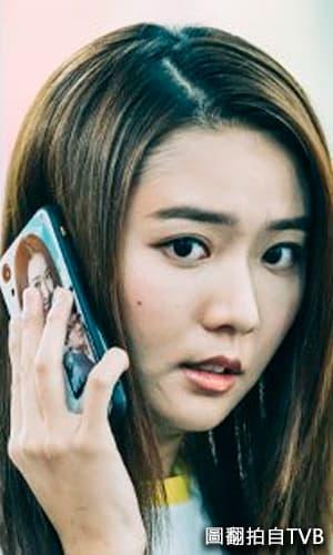 刑偵日記 Murder Diary 卡司角色 戴祖儀 飾 葉朗晴